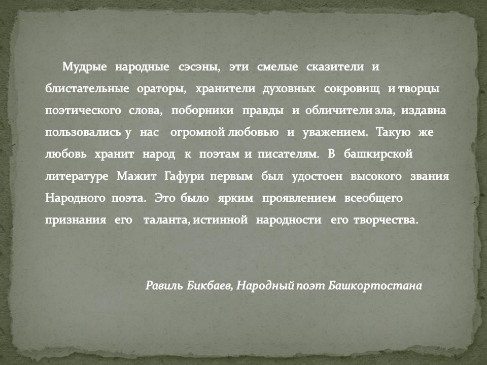 Slajd32