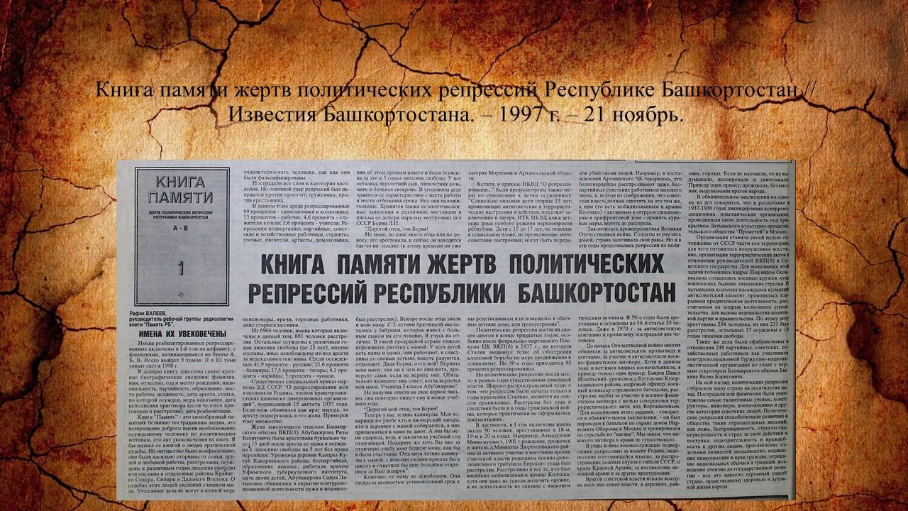 Slajd24