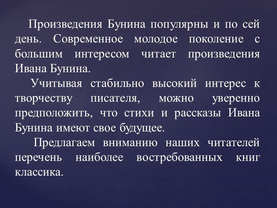 Slajd8