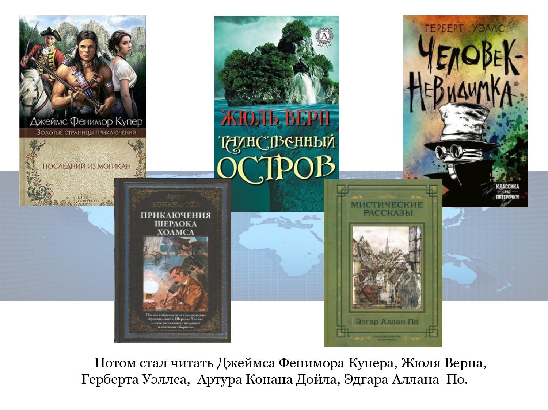 Evgenij-Jurevich-Ionis-portret-sovremennika_page-0004