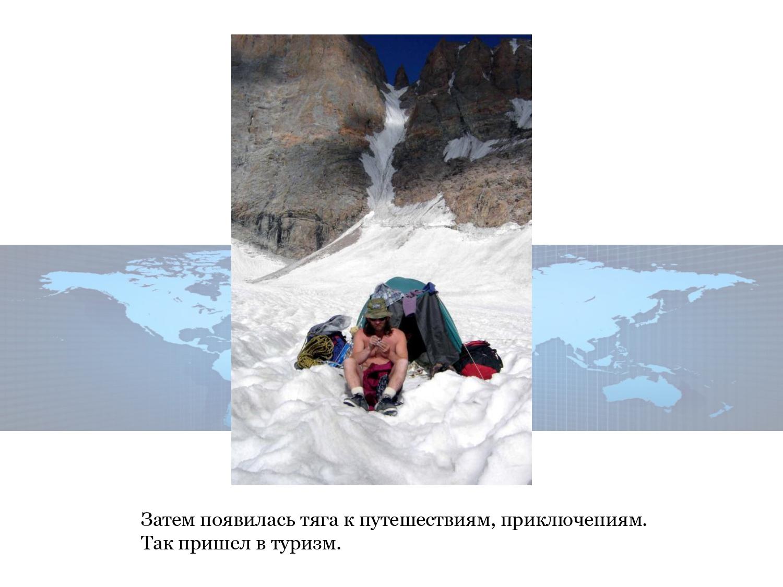 Evgenij-Jurevich-Ionis-portret-sovremennika_page-0008