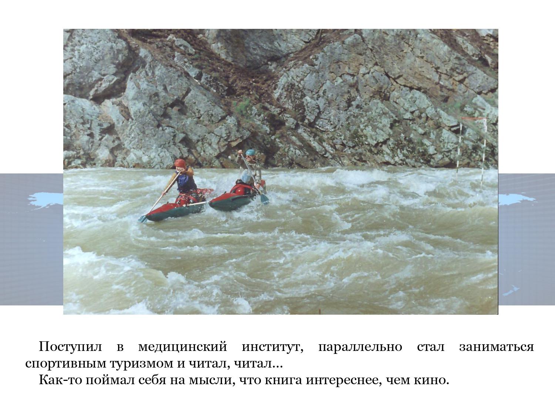 Evgenij-Jurevich-Ionis-portret-sovremennika_page-0009