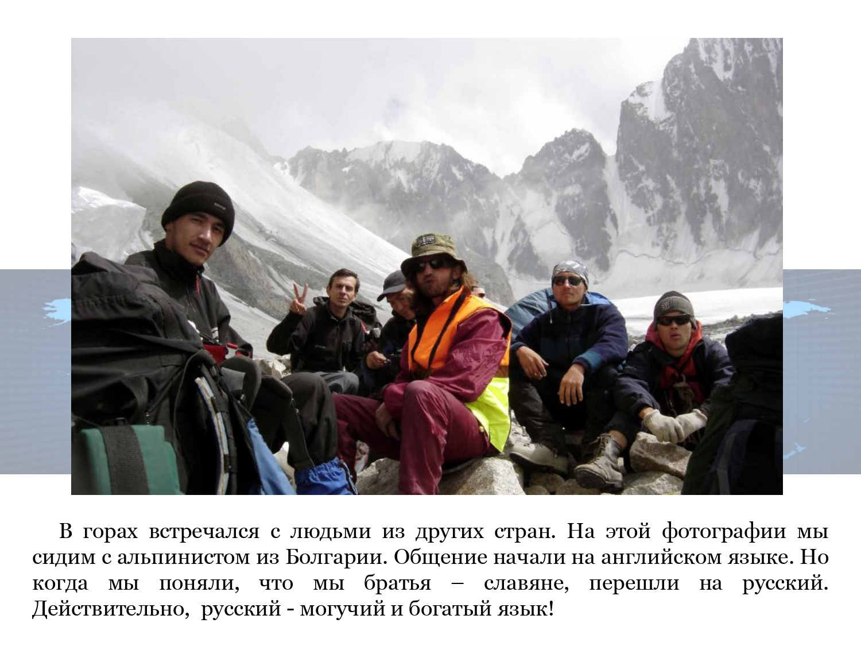Evgenij-Jurevich-Ionis-portret-sovremennika_page-0011