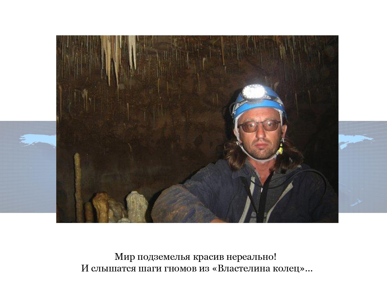 Evgenij-Jurevich-Ionis-portret-sovremennika_page-0012