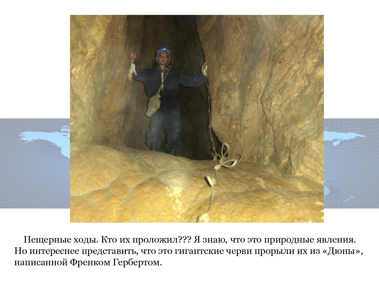 Evgenij-Jurevich-Ionis-portret-sovremennika_page-0013