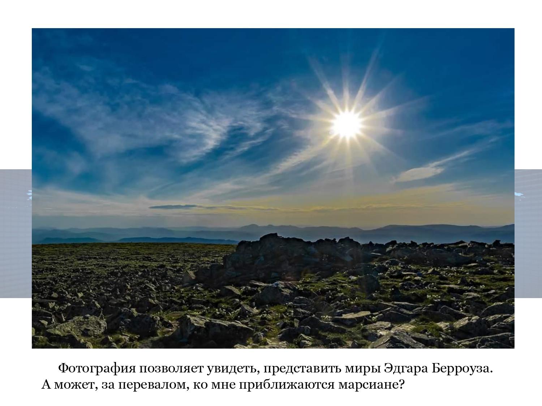 Evgenij-Jurevich-Ionis-portret-sovremennika_page-0019