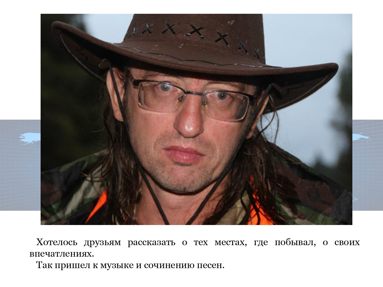 Evgenij-Jurevich-Ionis-portret-sovremennika_page-0026