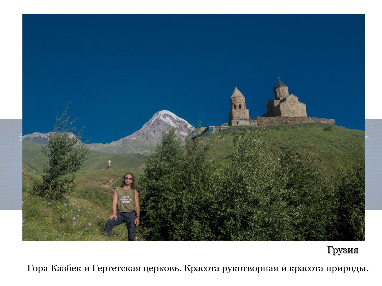 Evgenij-Jurevich-Ionis-portret-sovremennika_page-0031