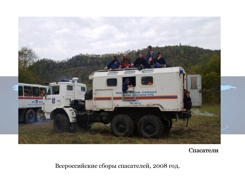 Evgenij-Jurevich-Ionis-portret-sovremennika_page-0033