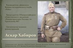 Мир военной истории