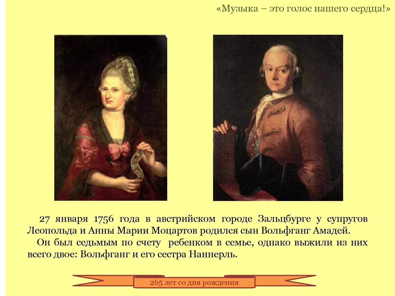 Muzyka-eto-golos-nashego-serdca.-V.A.Mocart_pages-to-jpg-0003