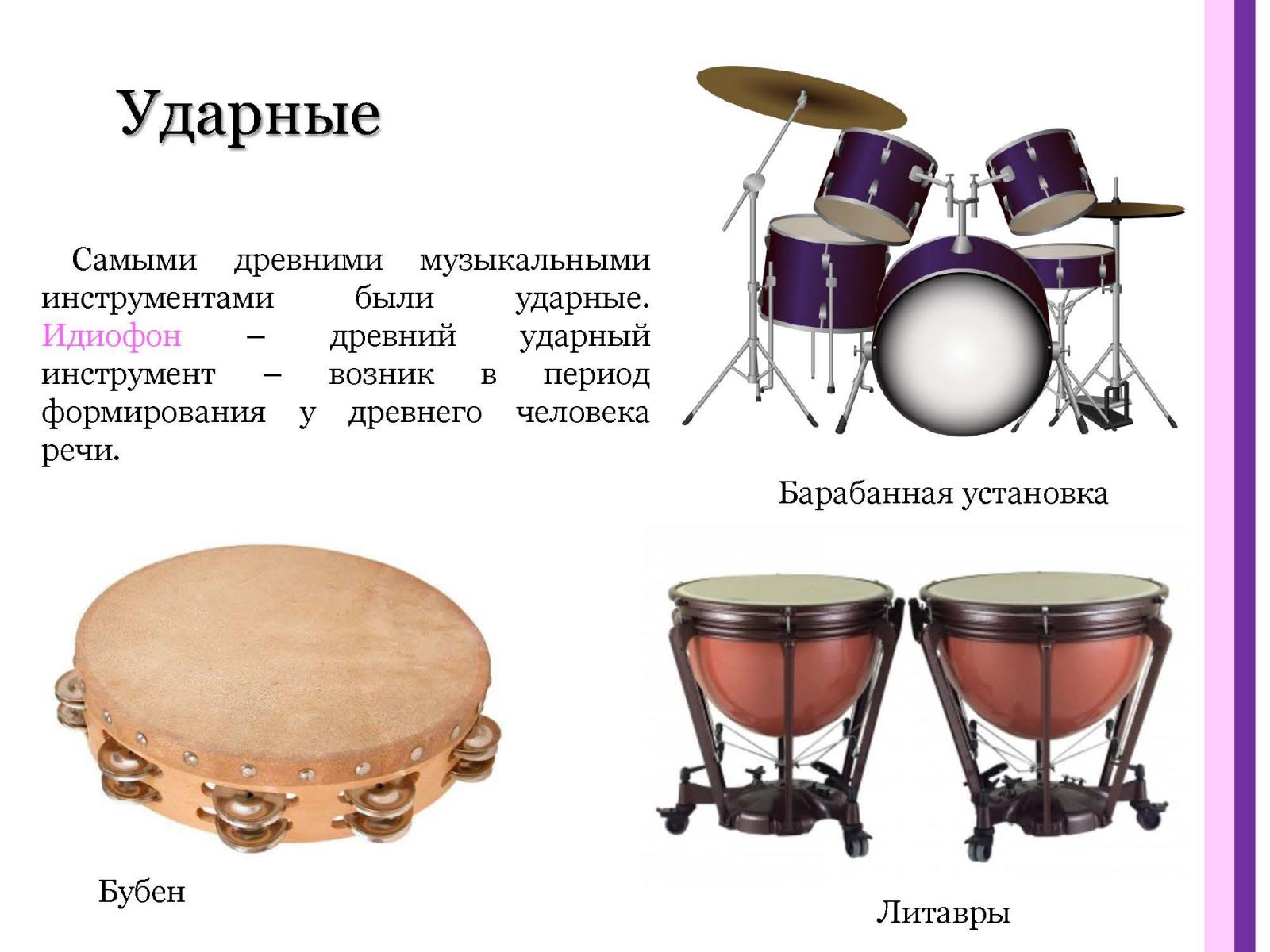 Muzykalnaya-mozaika_Stranica_03
