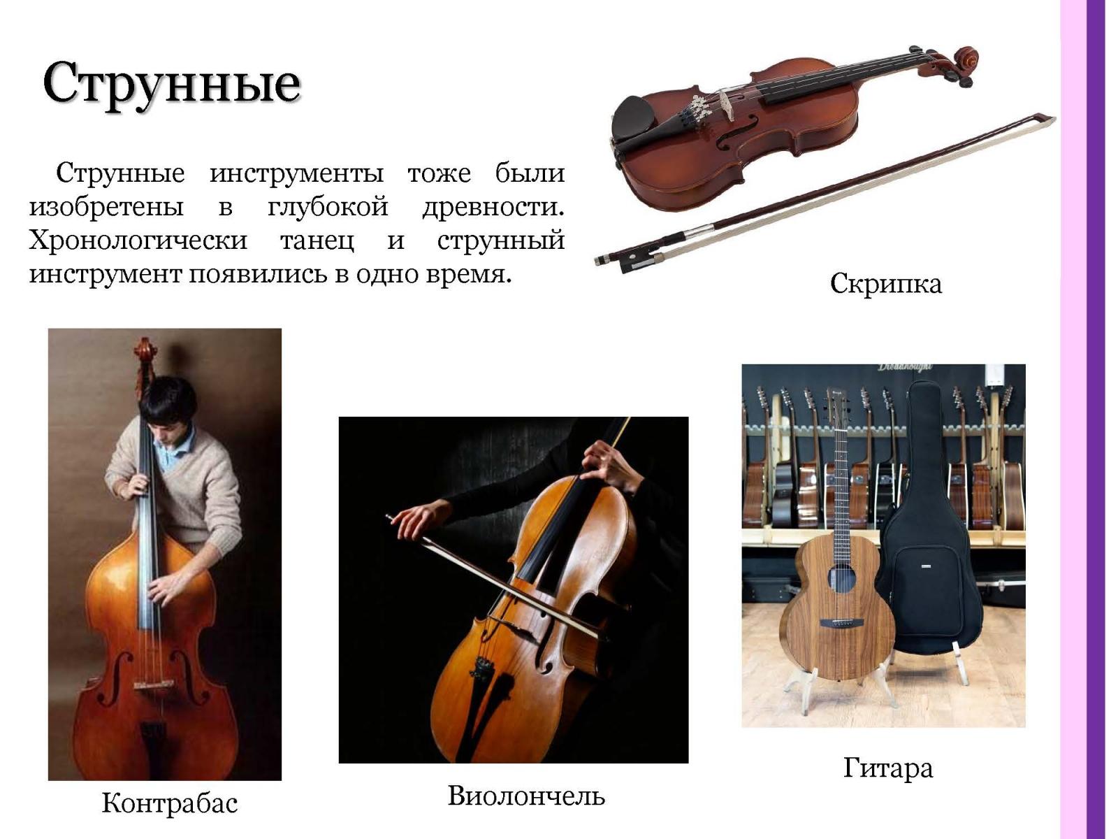Muzykalnaya-mozaika_Stranica_04