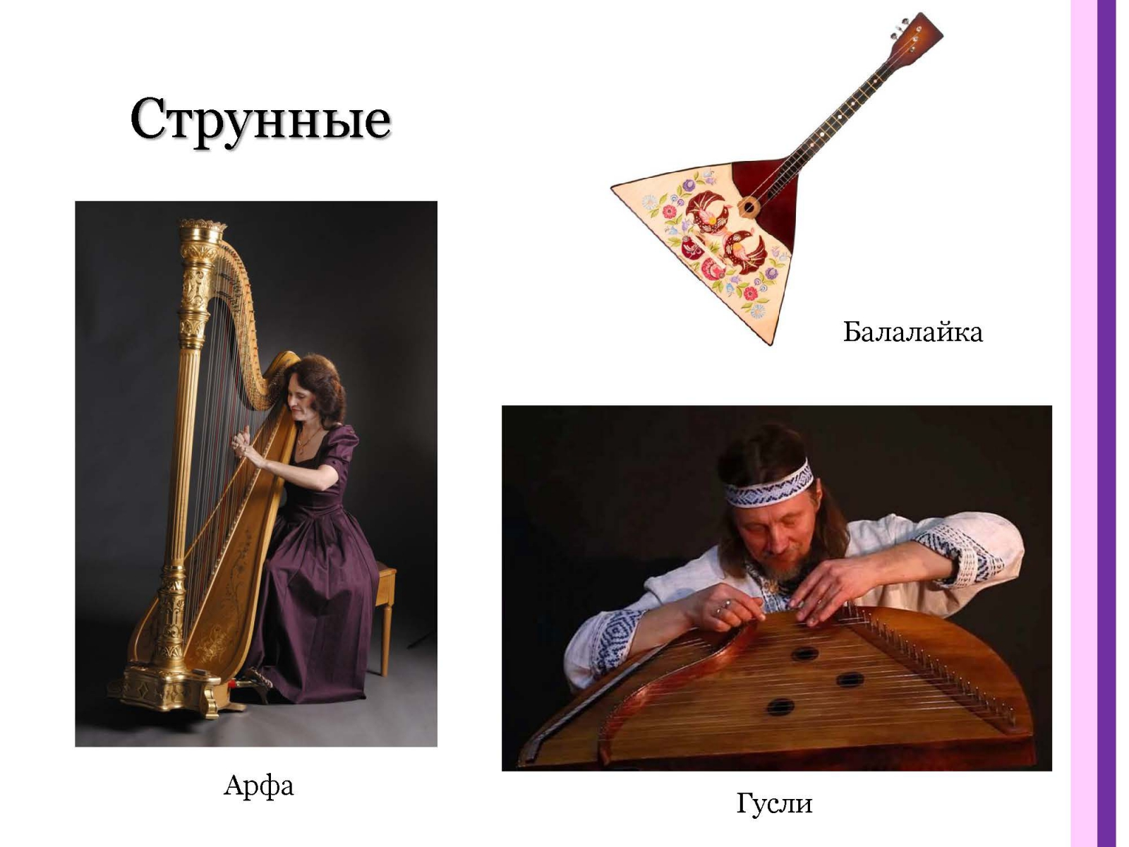 Muzykalnaya-mozaika_Stranica_05