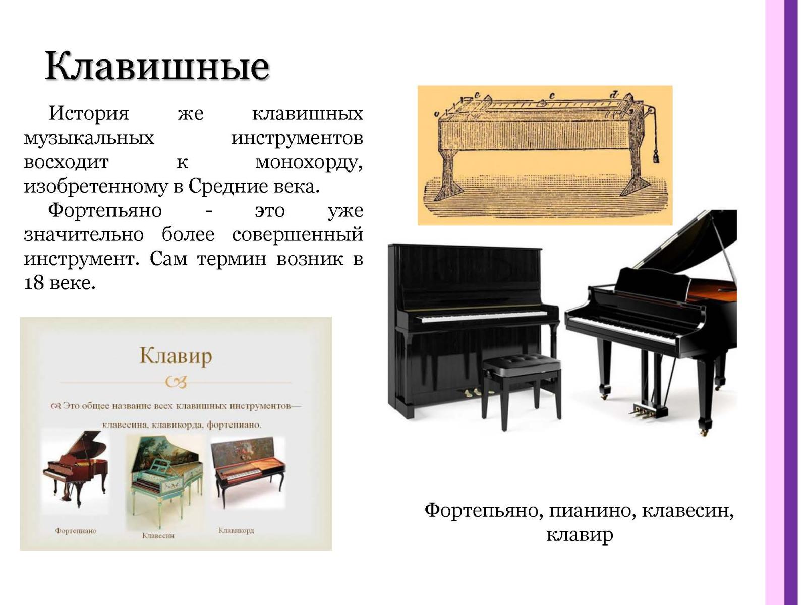 Muzykalnaya-mozaika_Stranica_06