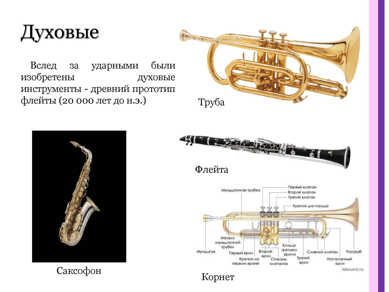 Muzykalnaya-mozaika_Stranica_07