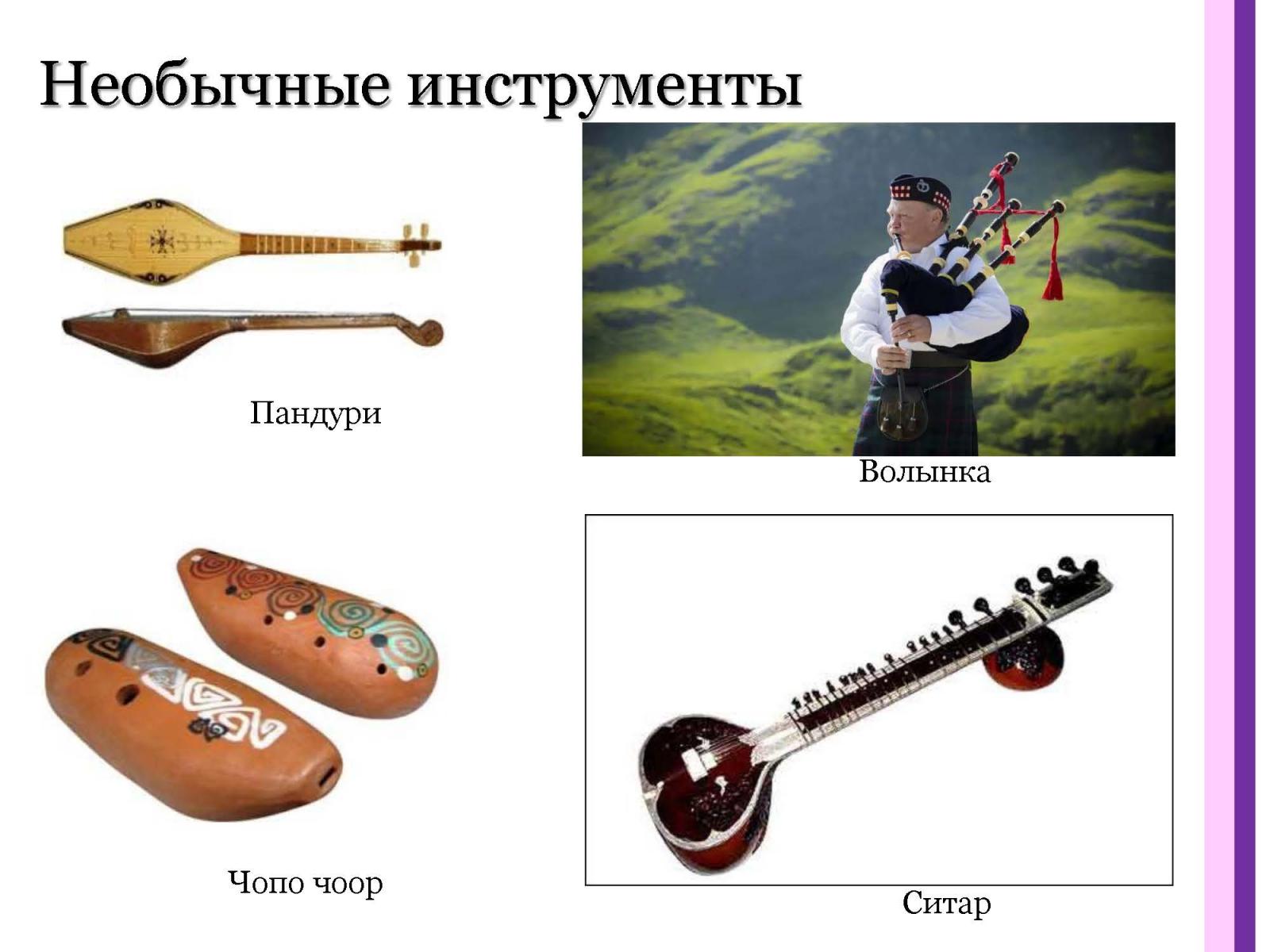 Muzykalnaya-mozaika_Stranica_09