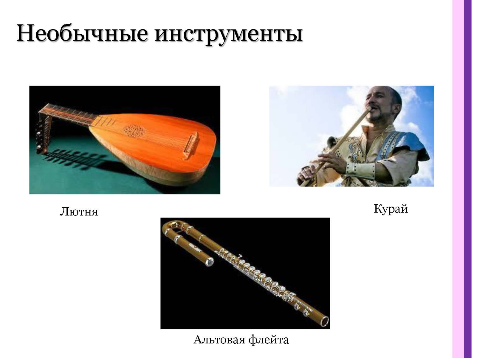 Muzykalnaya-mozaika_Stranica_10