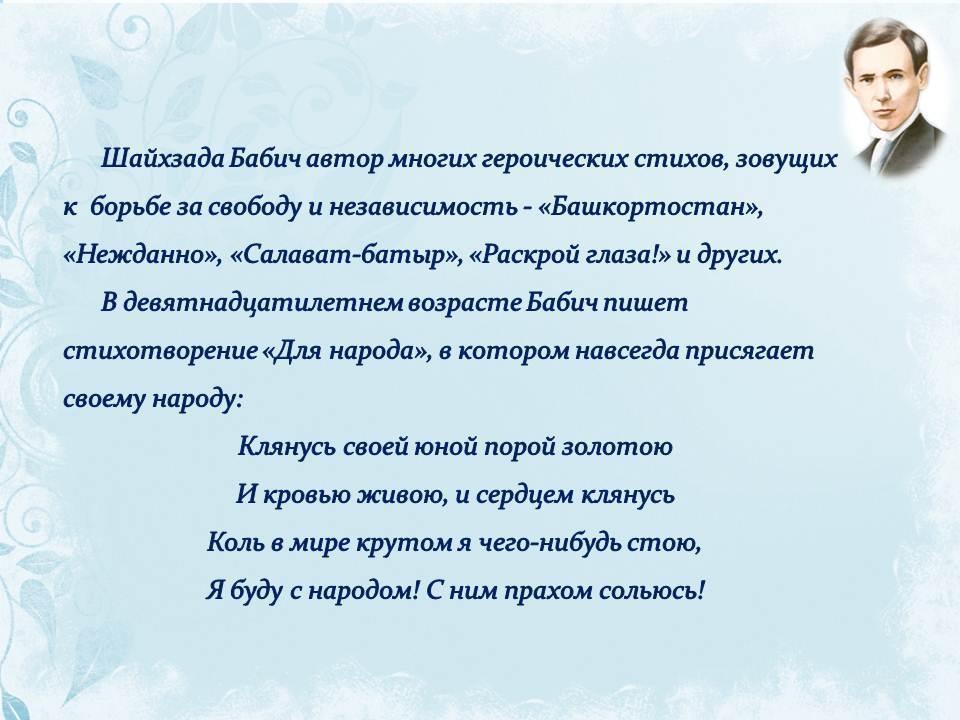 Slajd23