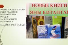 Обзор новых книг, февраль 2021 г.