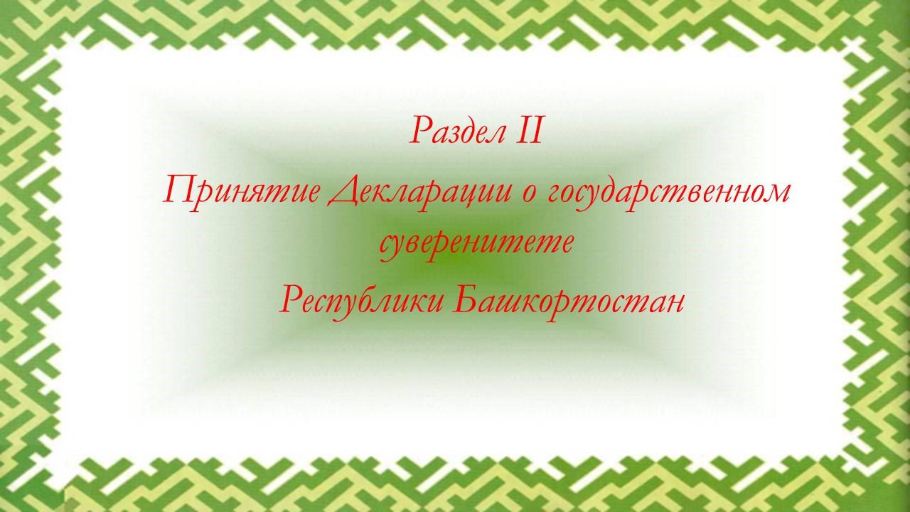 Slajd14