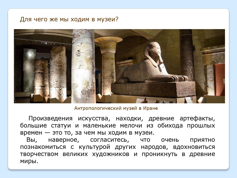 Progulka-po-interesnejshim-muzeyam-mira-Rossii-Bashkirii-i-Ufy_page-0003