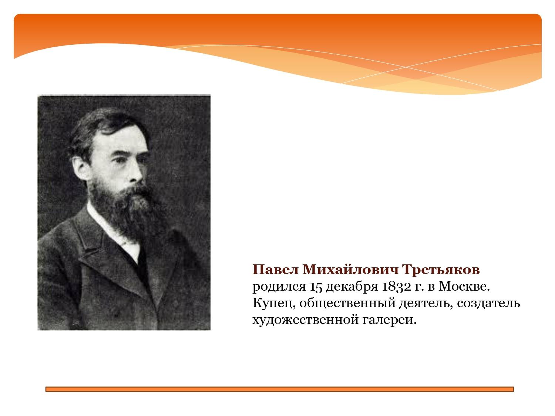 Progulki-po-Tretyakovke_page-0002
