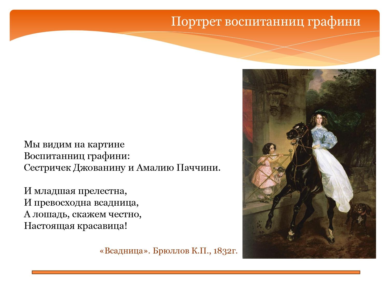 Progulki-po-Tretyakovke_page-0008