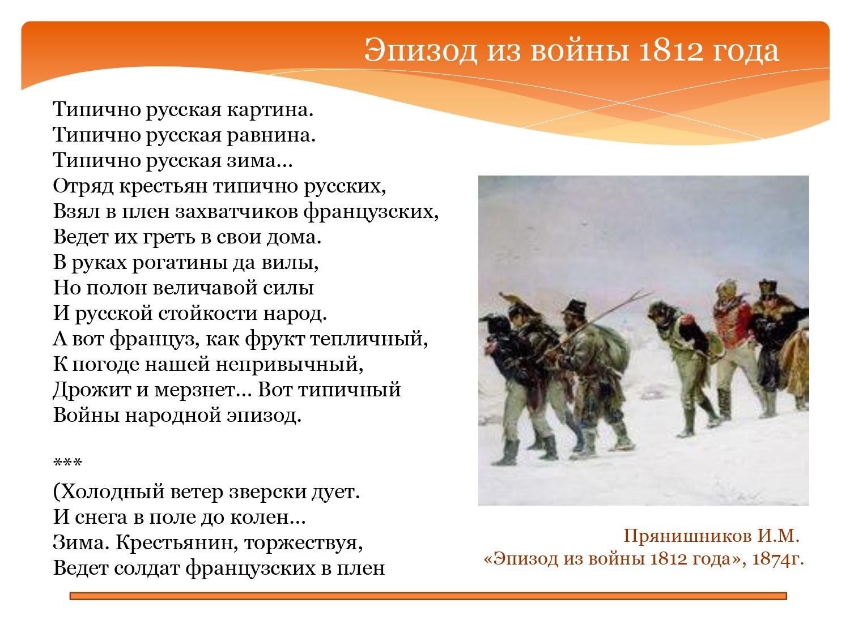 Progulki-po-Tretyakovke_page-0009