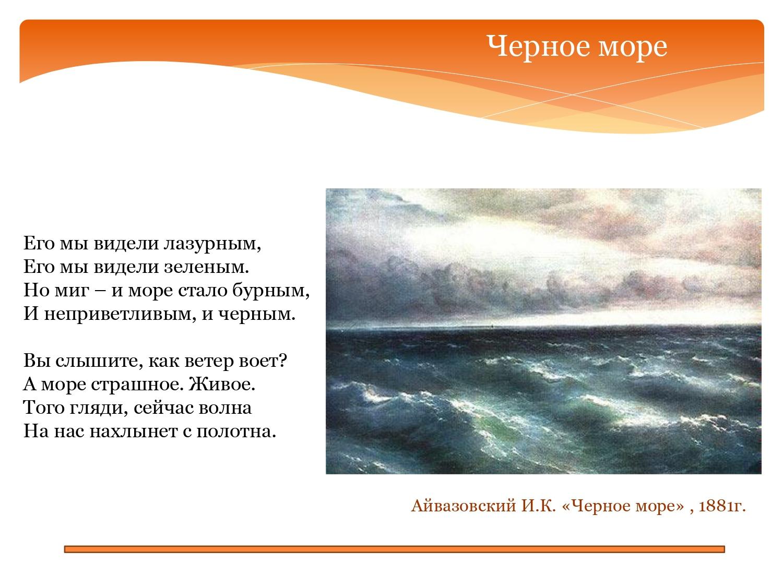 Progulki-po-Tretyakovke_page-0010