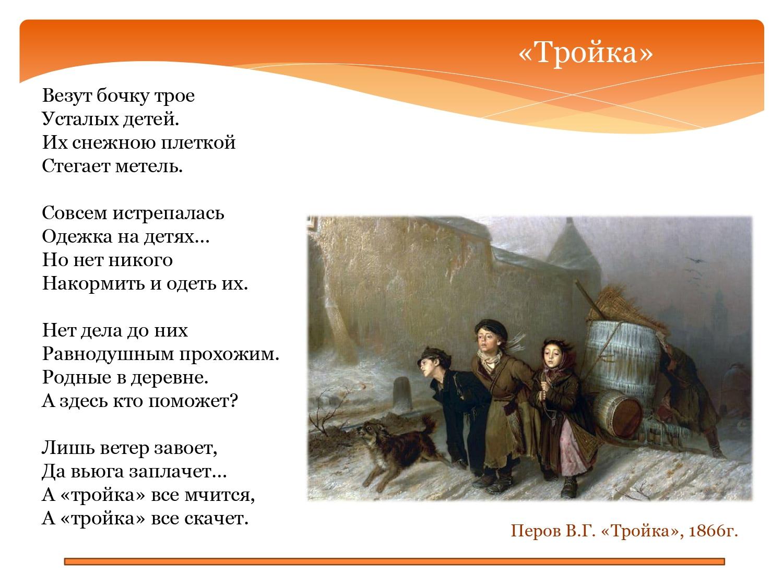 Progulki-po-Tretyakovke_page-0011