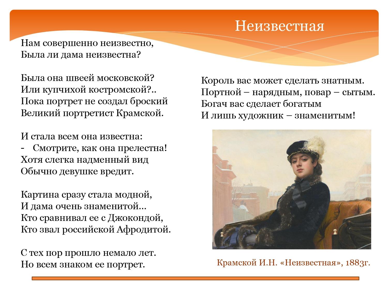 Progulki-po-Tretyakovke_page-0012