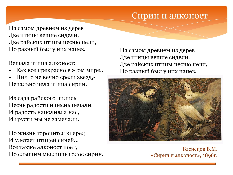 Progulki-po-Tretyakovke_page-0014