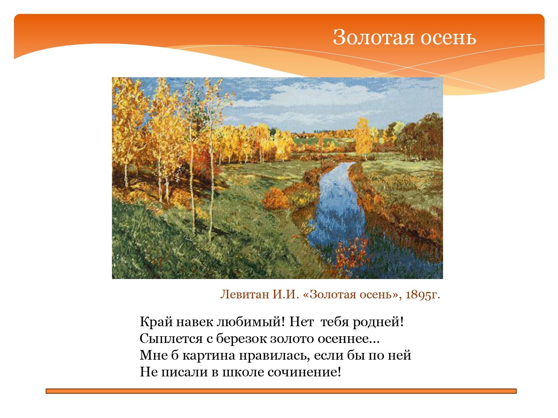Progulki-po-Tretyakovke_page-0015