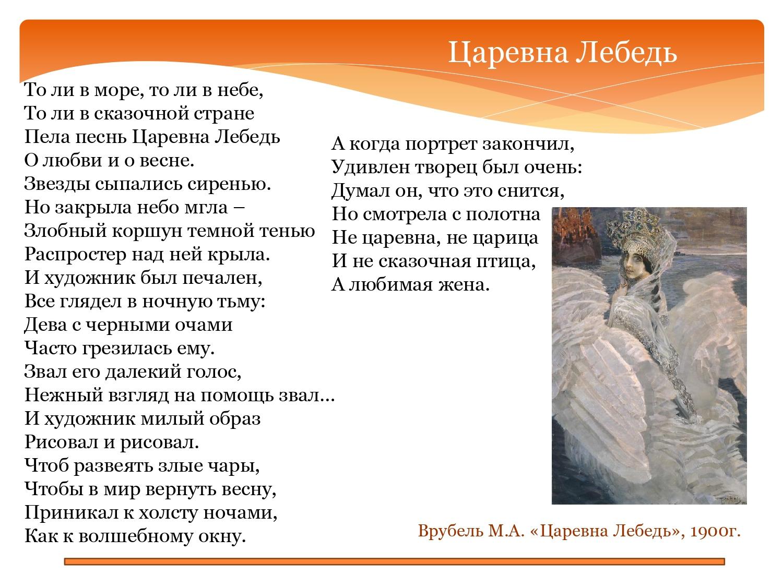 Progulki-po-Tretyakovke_page-0016