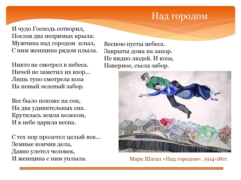 Progulki-po-Tretyakovke_page-0017