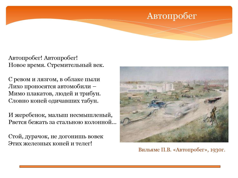 Progulki-po-Tretyakovke_page-0019