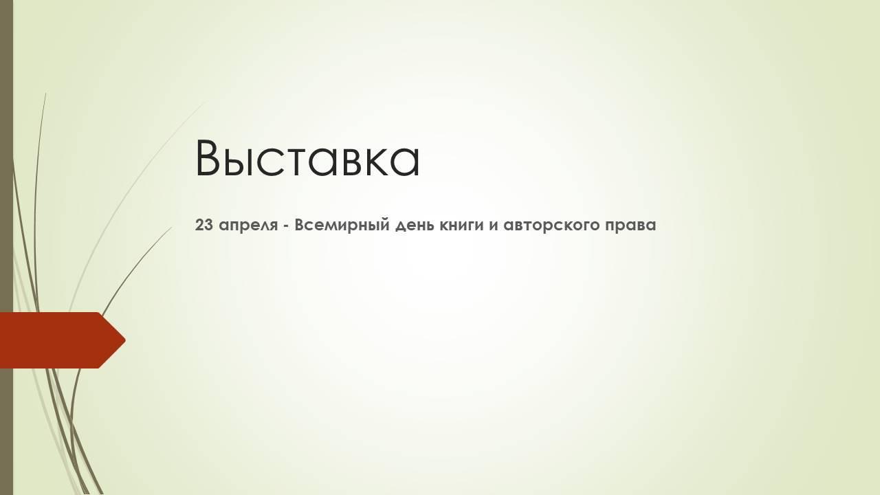 Slajd1