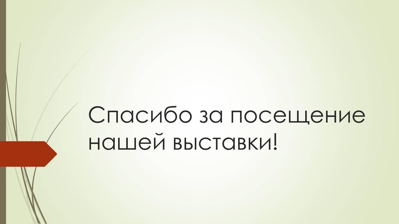 Slajd12