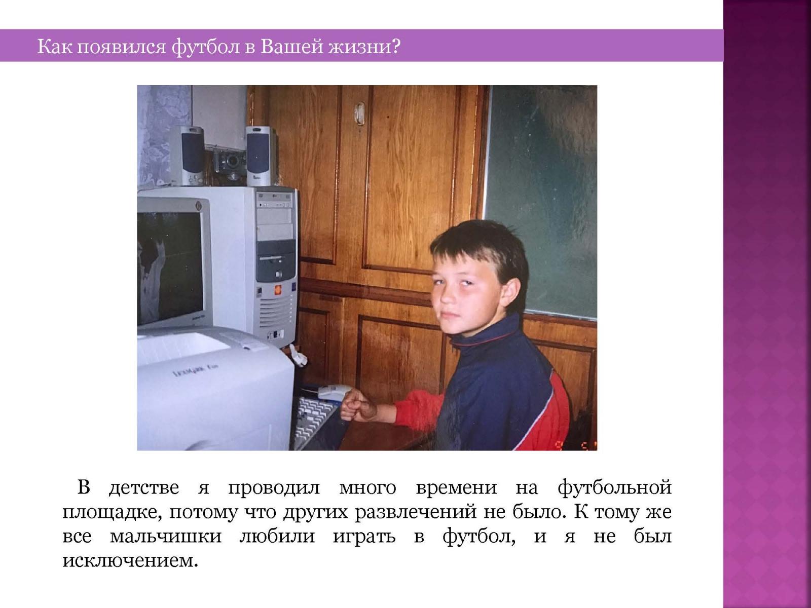 1_Aleksej-Nikitin_Stranica_02