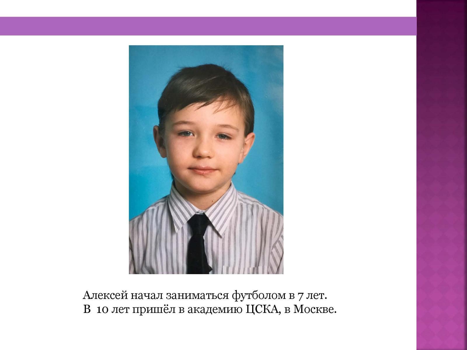 1_Aleksej-Nikitin_Stranica_03