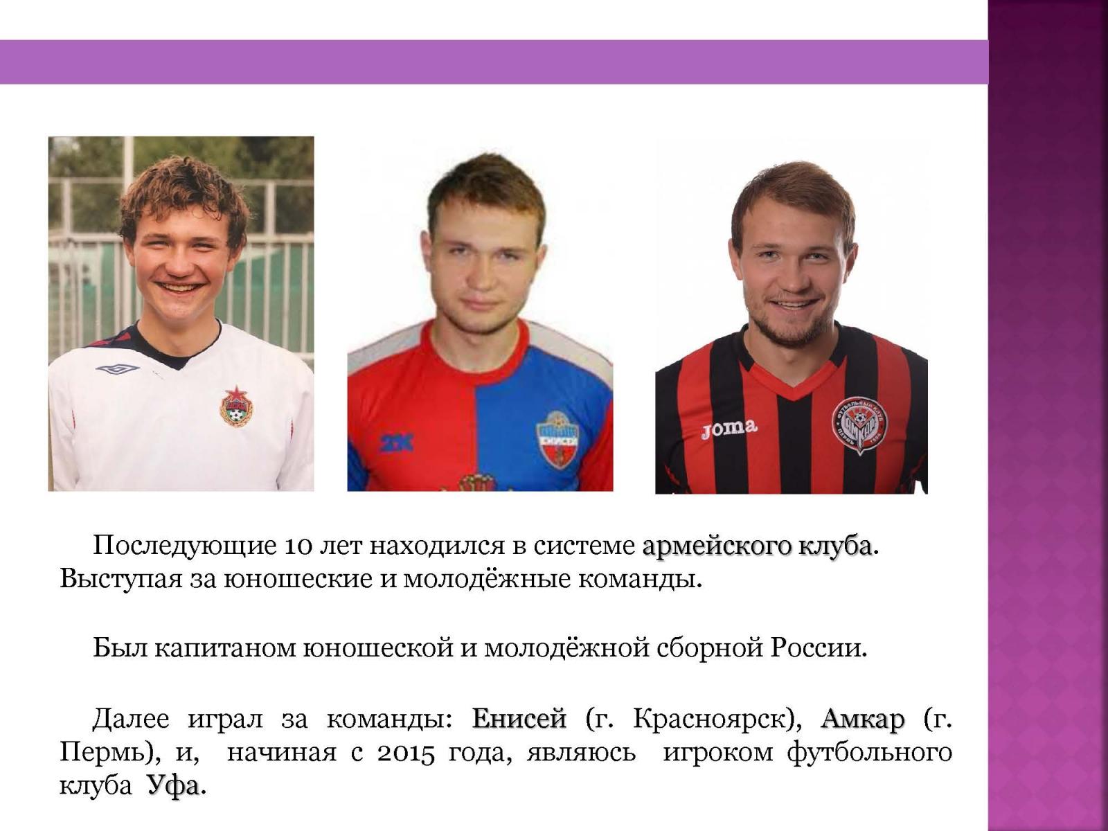 1_Aleksej-Nikitin_Stranica_05