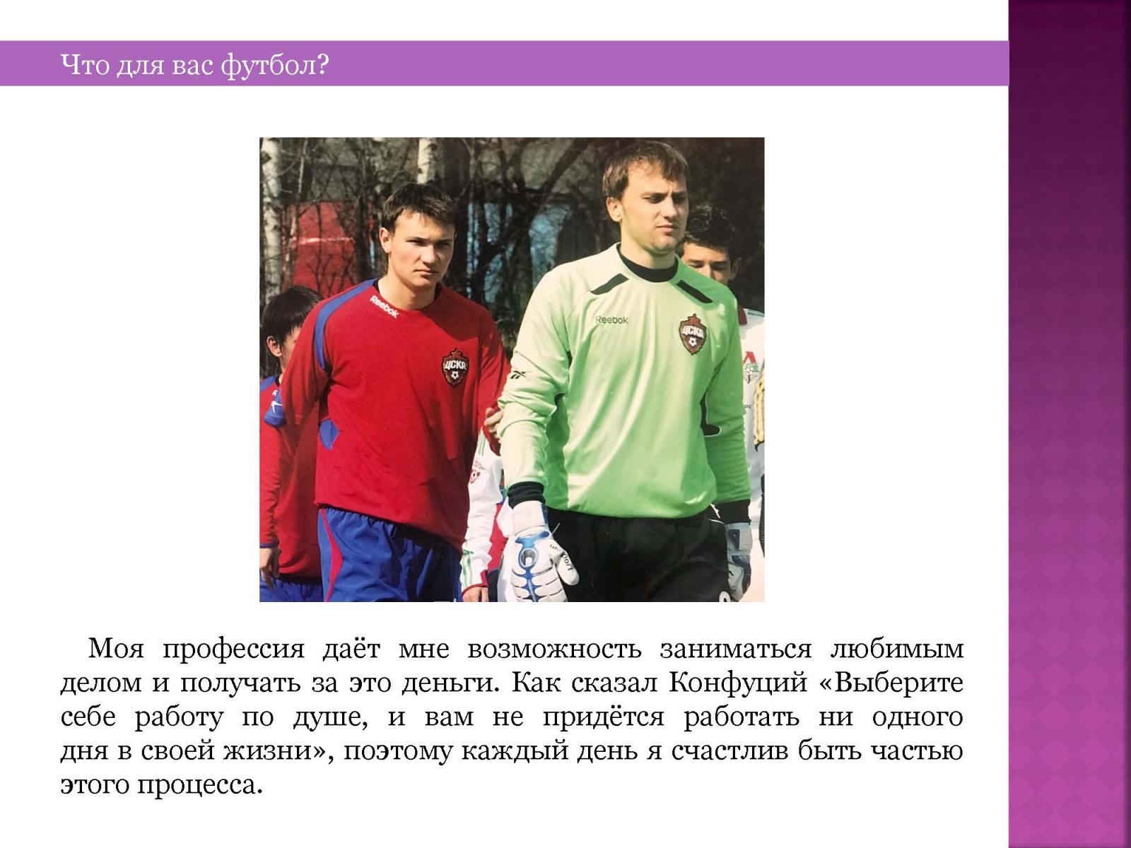 1_Aleksej-Nikitin_Stranica_06