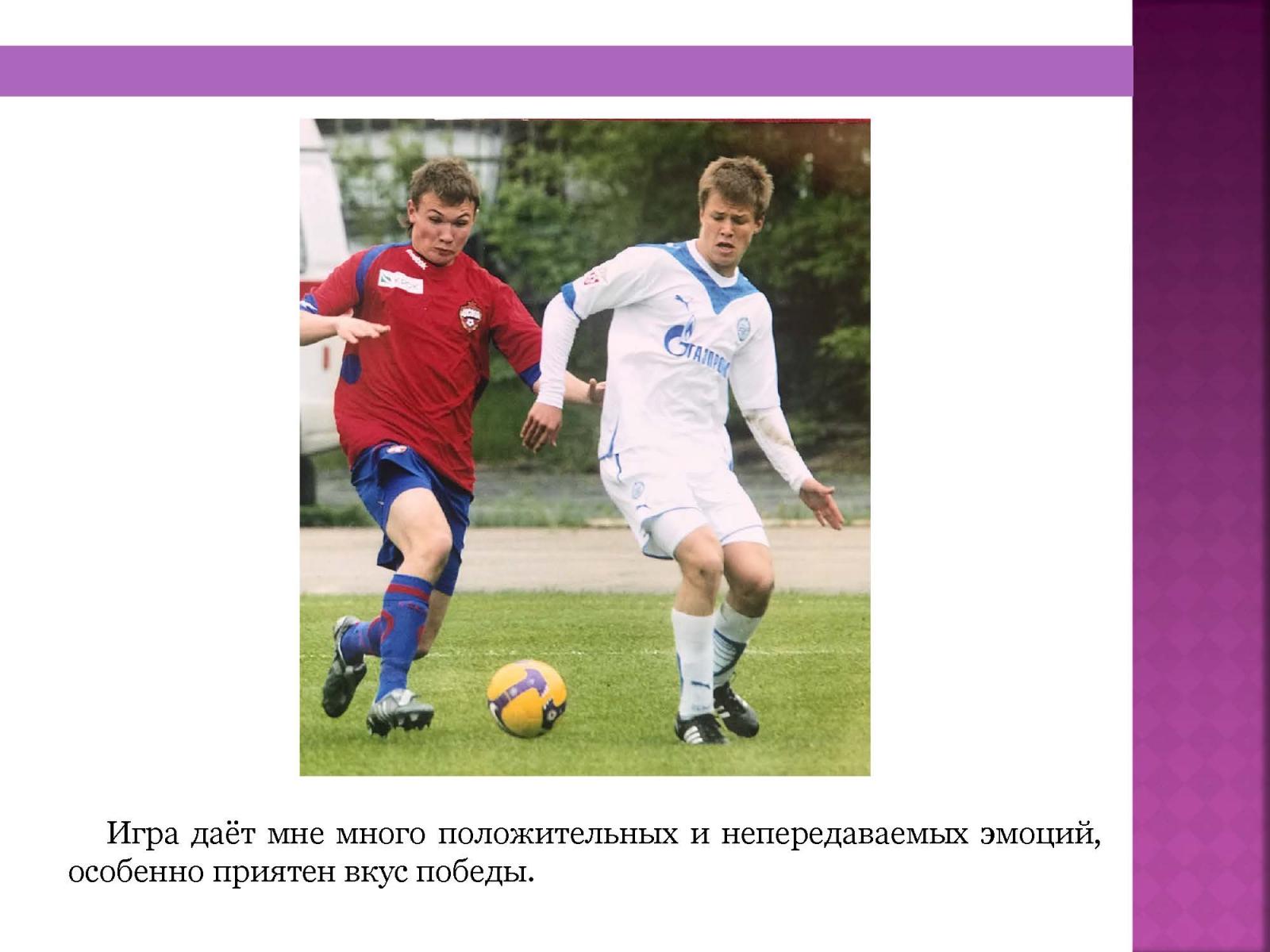 1_Aleksej-Nikitin_Stranica_07