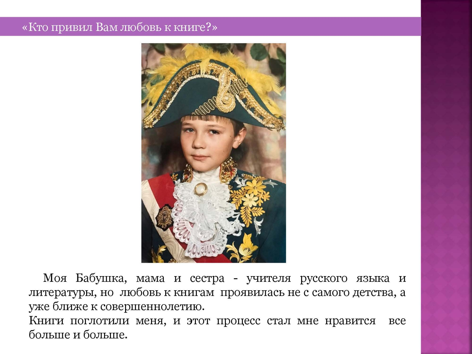 1_Aleksej-Nikitin_Stranica_08