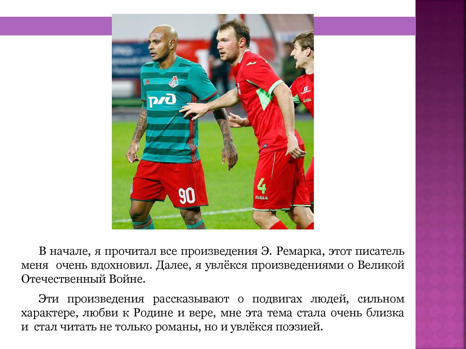 1_Aleksej-Nikitin_Stranica_09