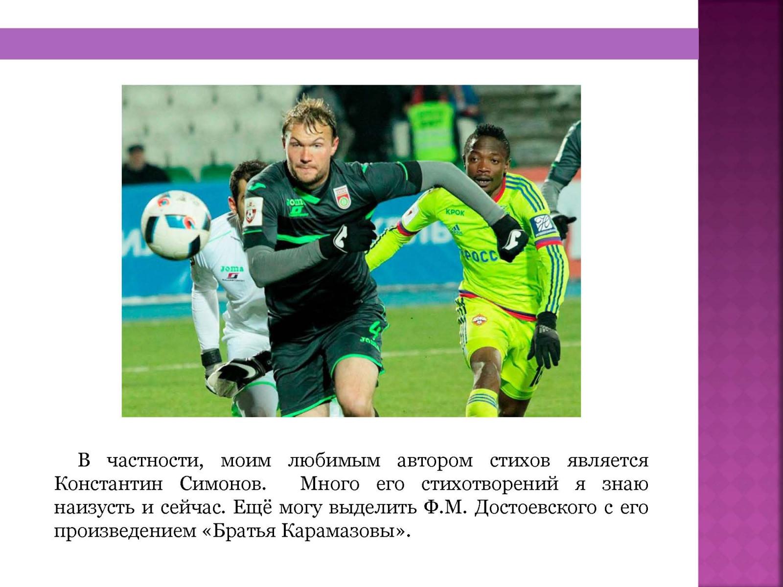 1_Aleksej-Nikitin_Stranica_10