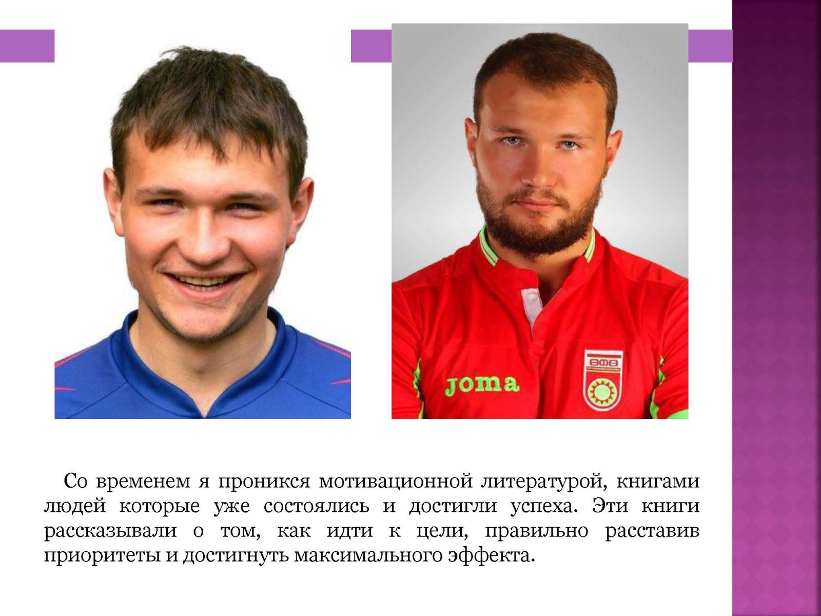 1_Aleksej-Nikitin_Stranica_11