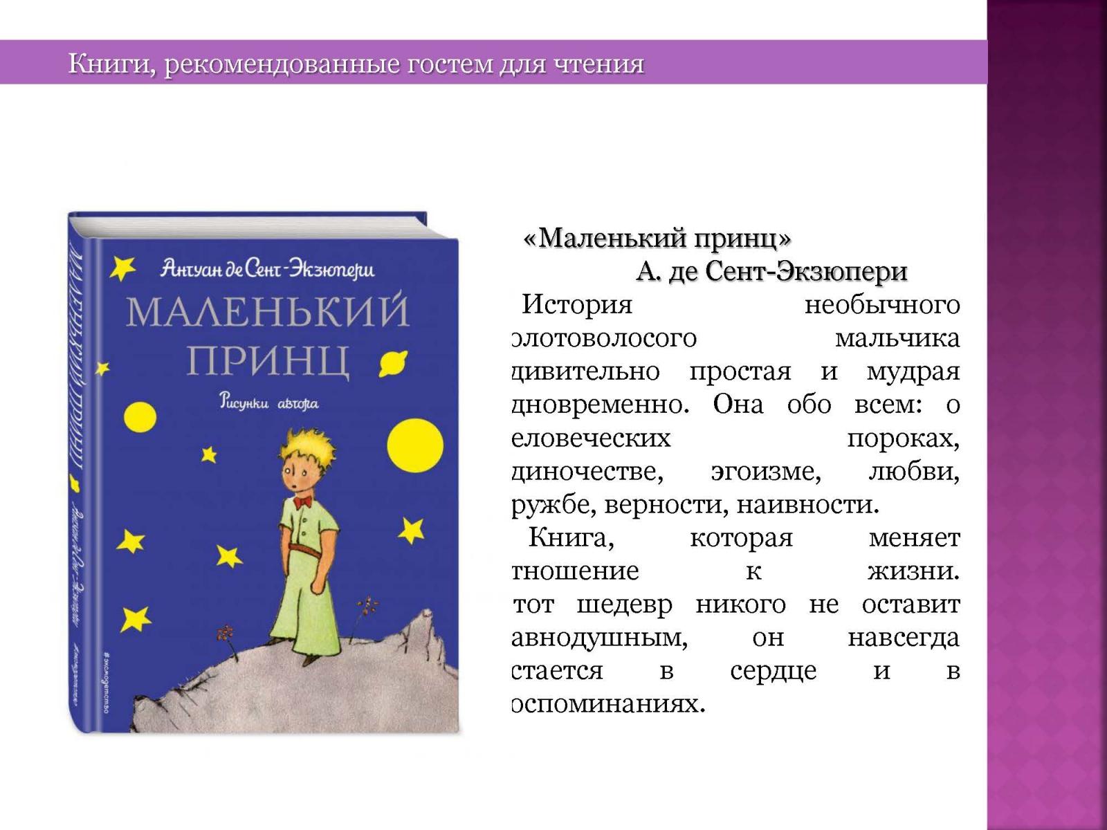 1_Aleksej-Nikitin_Stranica_13