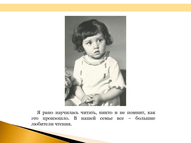 Vstrecha-s-interesnym-chelovekom.-S.Bellendir_page-0002